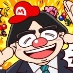 任天堂の岩田社長を偲ぶイラスト